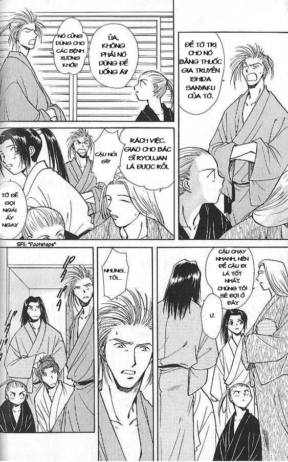 Soshite Haru No Tsuki chap 2 - Trang 17