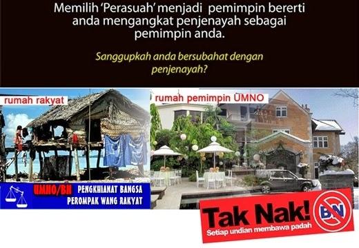 umno/BN, perompak, Najib Razak, Musa Aman, Sabah
