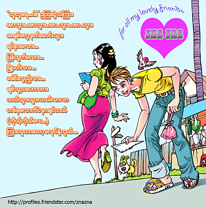 Pic Funny Pictures (# Funny Love Poem . Love Poem Picture