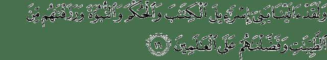 Surat Al-Jatsiyah ayat 16