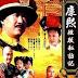 Khang Hy Vi Hành [Full] Phần 4 - SCTV