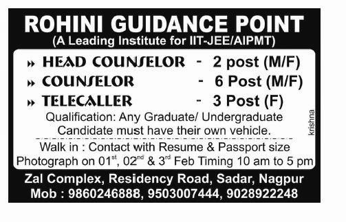 Recruitment in Rohini Guidance Point,Nagpur 2015