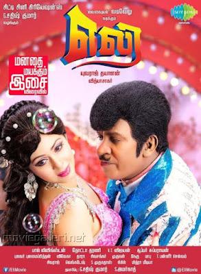 Eli 2015 Tamil HDRip 480p 400mb ESub
