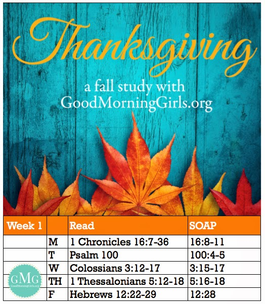 bible 104 week 2 study guide Study liberty university bible flashcards and notes sign up for free today and conquer your course.