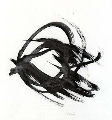 "brush drawing by Thomas Merton, ""Untitled"""