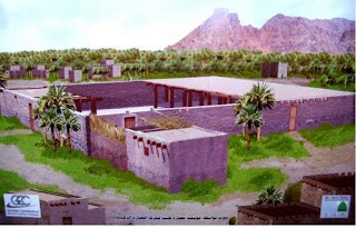 masjid zaman nabi