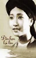 Đến Hẹn Lại Lên - Den Hen Lai Len