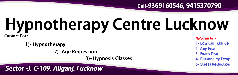 Hypnotherapy Center Lucknow- 9369160546