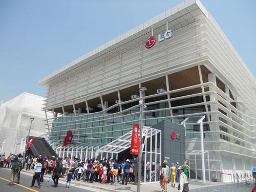 Lucky Goldstar Pavilion Yeosu Expo 2012, Korea
