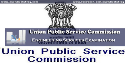 Engineering Services Examination Job 2015