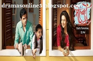 Ye Hai Mohabbatein 1 January 2014 Full Episode