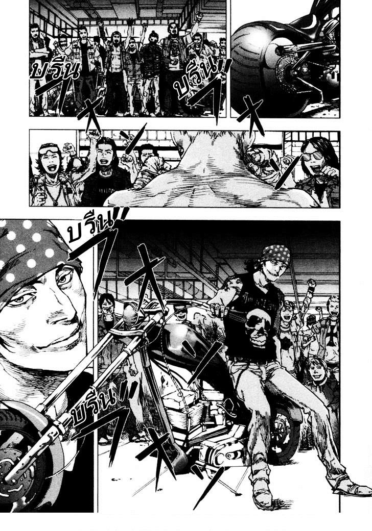 อ่านการ์ตูน Over Bleed 7 ภาพที่ 2
