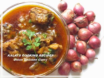 Onion Chicken Curry | Vengaya Kozhi Kuzhambu | வெங்காய கோழிக் குழம்பு