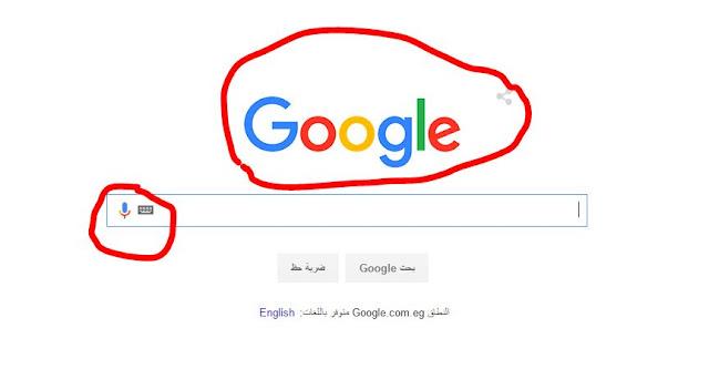 جوجل تستعرض شعارها بشكل جديد مميز