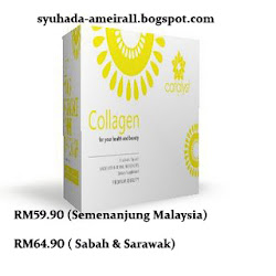 CATALYST COLLAGEN-HOT PRODUCT