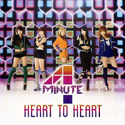 4 Minute - Heart To Heart