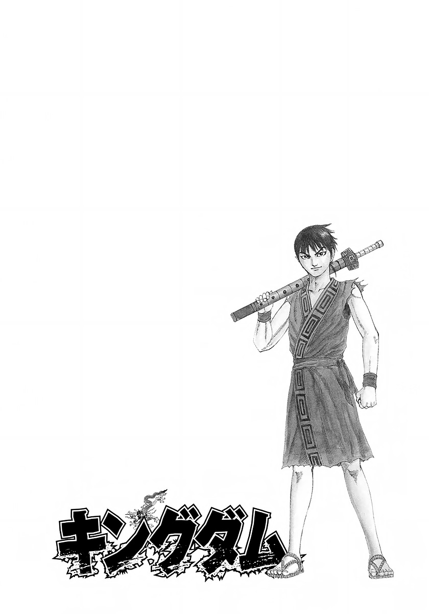 Kingdom - Vương Giả Thiên Hạ Chapter 211 page 2 - IZTruyenTranh.com
