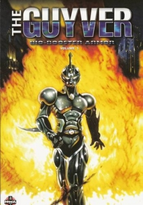 The Guyver: Bio-Booster Armor (Dub)