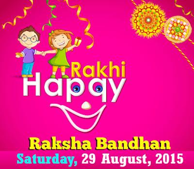 Raksha Bandhan Jokes