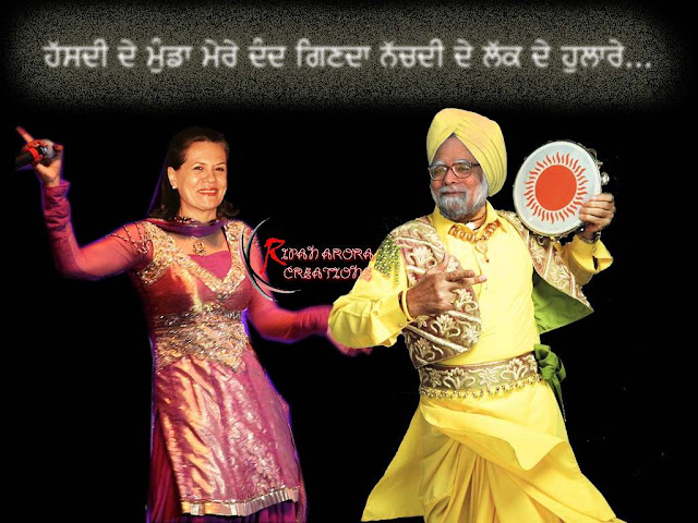 Top 101 Reviews: Punjabi Funny Wallpapers Download, Punjabi Funny ...