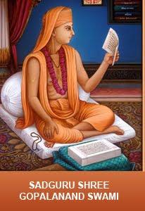 Gopalanand Swami