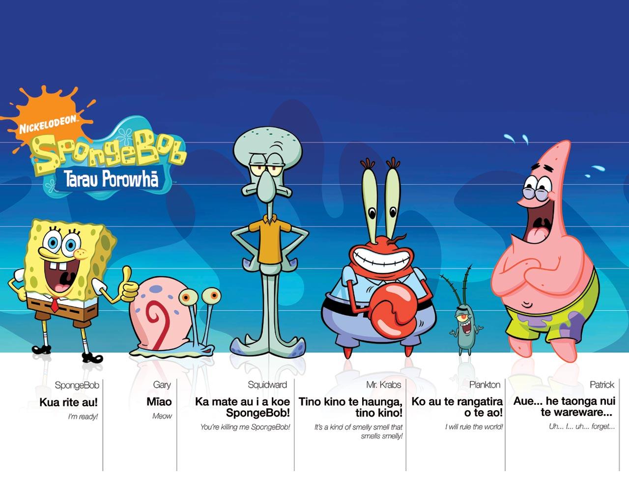 http://2.bp.blogspot.com/-RSDRnCd3APk/UL9Ez38PAiI/AAAAAAAAASQ/SoXM7GuMEME/s1600/Spongebob-Squidward-Mr-krab-Plankton-and-Patrick-WALLPAPER-spongebob-squarepants-31037928-1280-1024.jpg