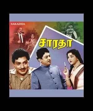 oruthi oruvanai ninaithu lyrics saradha lyrics tamil