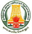 TNPSC group IV Exam notification 2014