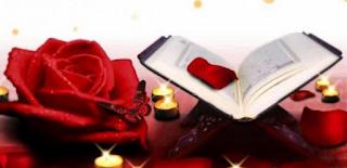 Tanda Bukti Cinta Allah Kepada HambaNya