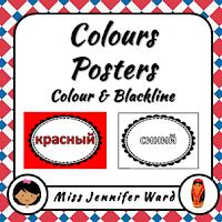 https://www.teacherspayteachers.com/Product/Color-Posters-in-Russian-BUNDLE-2229160