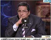 -- برنامج آخر  النهار مع محمود سعد حلقة يوم الجمعه 29-8-2014