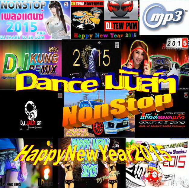 Download [Mp3]-[Dance Nonstop Mix] 24 Track Dance มันส์ๆ NonStop Happy New Year 2015 [Solidfiles] 4shared By Pleng-mun.com