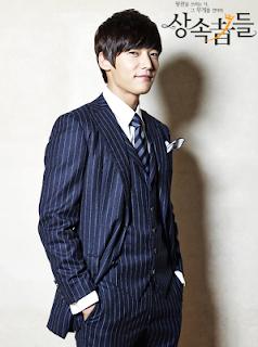 Foto Profil Biodata Choi Jin Hyuk
