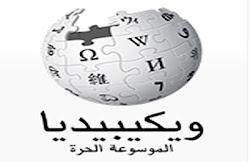 من هو وائل القاسم؟ من ويكيبيديا، الموسوعة الحرة