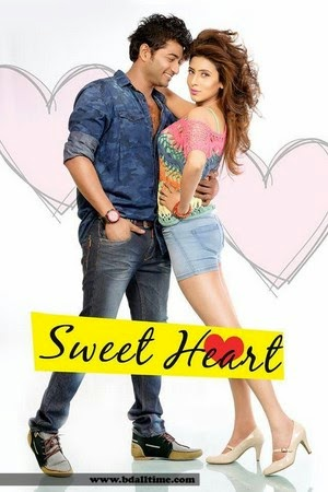 Mim and Bappy acted in movie Sweetheart