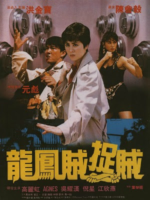 Long Phụng Sơn Tặc - Dragon Versus Phoenix (1990)