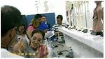 Formação Continuada Ensino Médio - Química