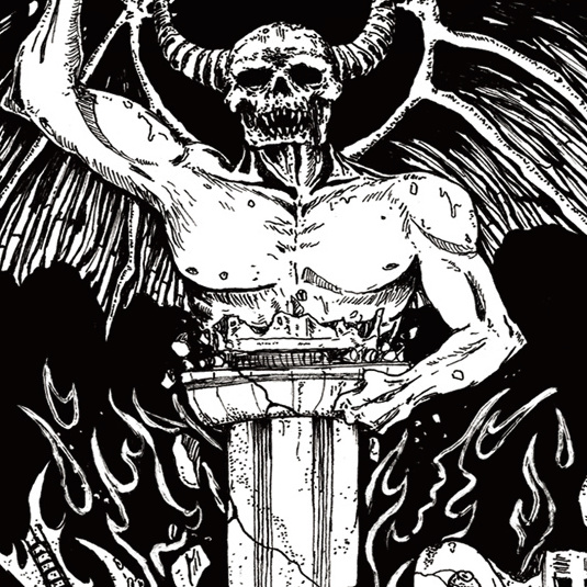 Evil Madness