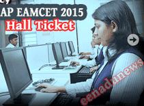 AP EAMCET Hall Tickets 2015 Download Starting 25/04/2015, JNTU Kakinada EAMCET 2015 Hall Tickets Link, AP EAMCET Hall Ticket 2015 Online