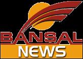 Bansal News Logo