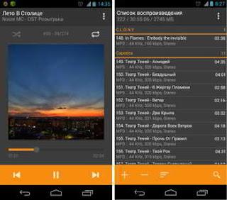 Download Pemutar Musik Untuk Android Terbaik 2015