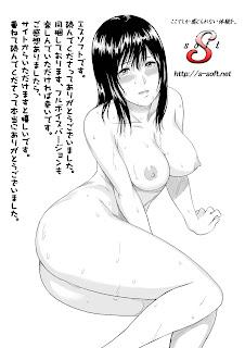 อ่านการ์ตูนออนไลน์เหตุเกิดในห้องอาบน้ำ 2