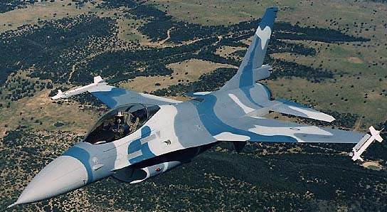 F-16 Fighting Falcon Multi-role Fighter Aircraft