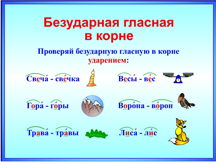 печке полено дагестанская сказка читать