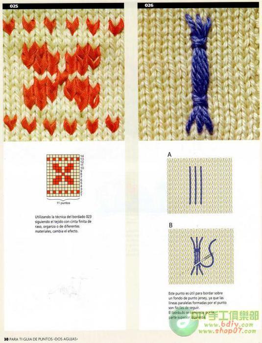 Как вышивать по вязанию 376