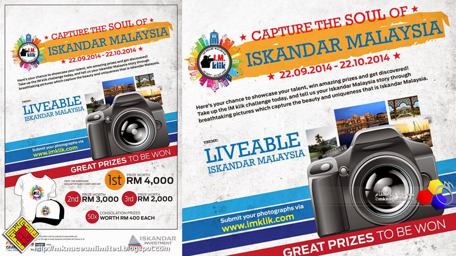 Im Klik 2014 Photography Competition Mknace Unlimited The Colours Gudang Garam Filter 12 Batang Gp Garpit International Of Life