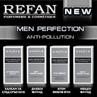 Мъжка козметична серия на REFAN –щит срещу замърсената околна среда