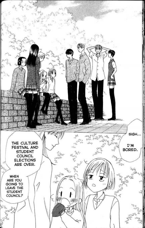 Manga le situazioni di lui amp; lei - chapter 26 - page 28