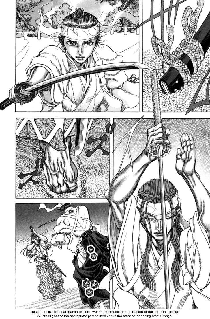 Shigurui - Cuồng Tử chap 82 - Trang 8