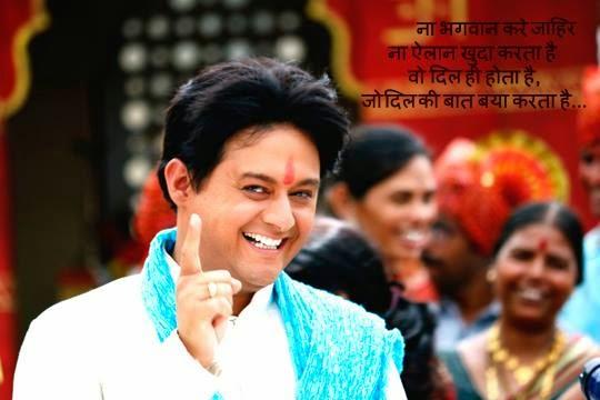 Pyar vali love story marathi movie download hd
